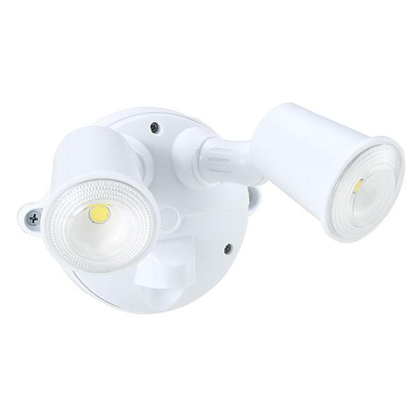 55-157 Led Spotlight 20W (White)